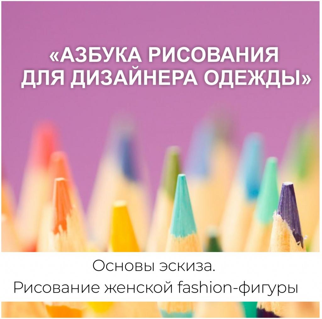 Реклама 25_03_2021_1.jpg